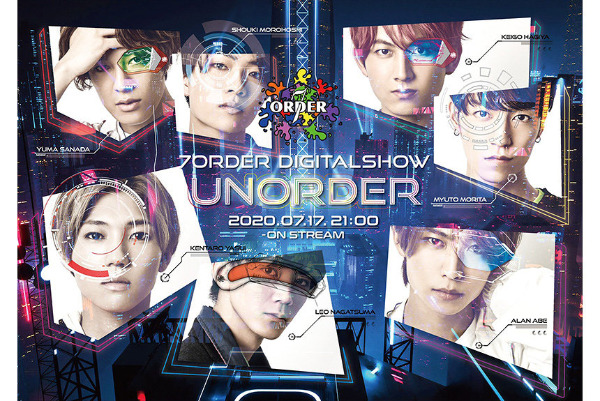 7ORDER、AR駆使したデジタルショー『7ORDER DIGITAL SHOW「UNORDER」』配信