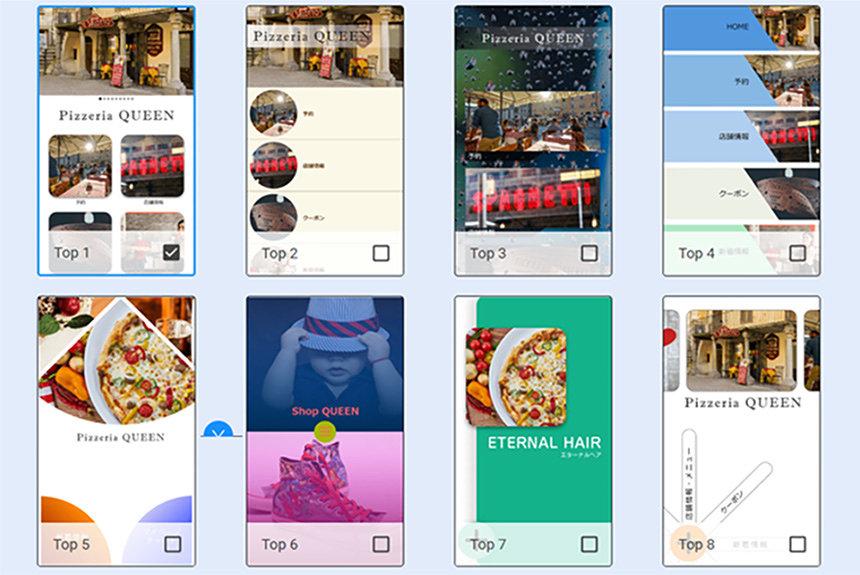 だれでも手軽にアプリを制作できる『@CREATOR』がリリース