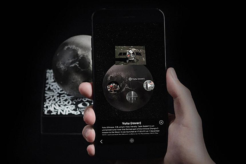 スマートフォンで月を探索。AR機能付きインテリア『LUNAR』