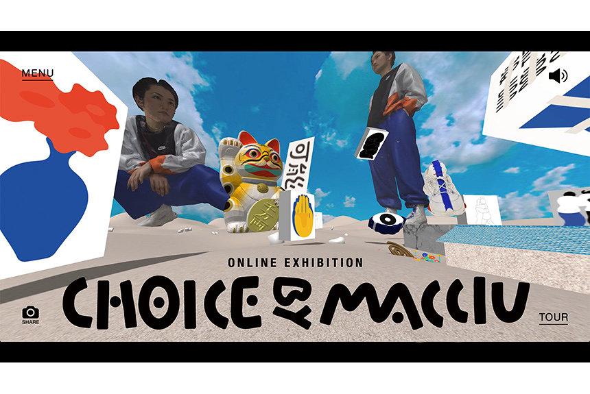 MACCIUの作品を購入できる3Dアートミュージアム『CHOICE BY MACCIU』開催中