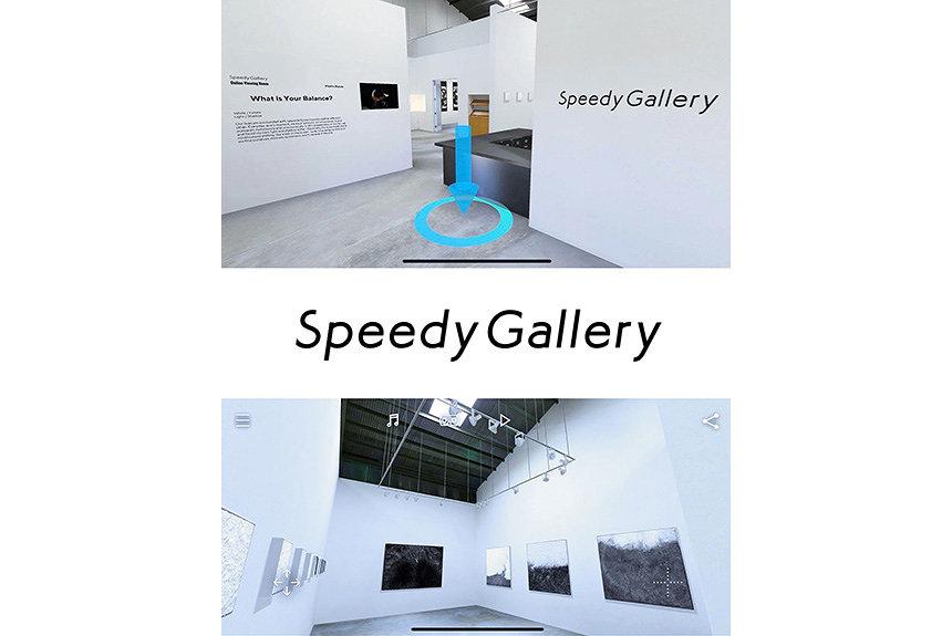 VRで美術館、ギャラリーを完全再現する『Speedy Gallery VR』