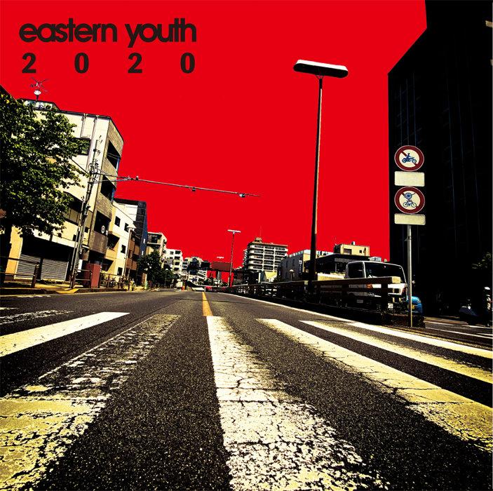 eastern youth『2020』ジャケット