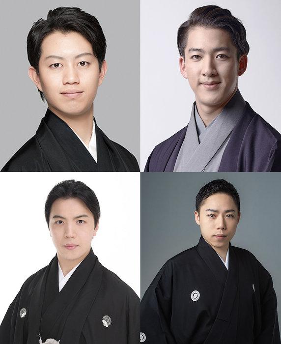 左上から時計回りに中村壱太郎、尾上右近、花柳源九郎、藤間涼太朗