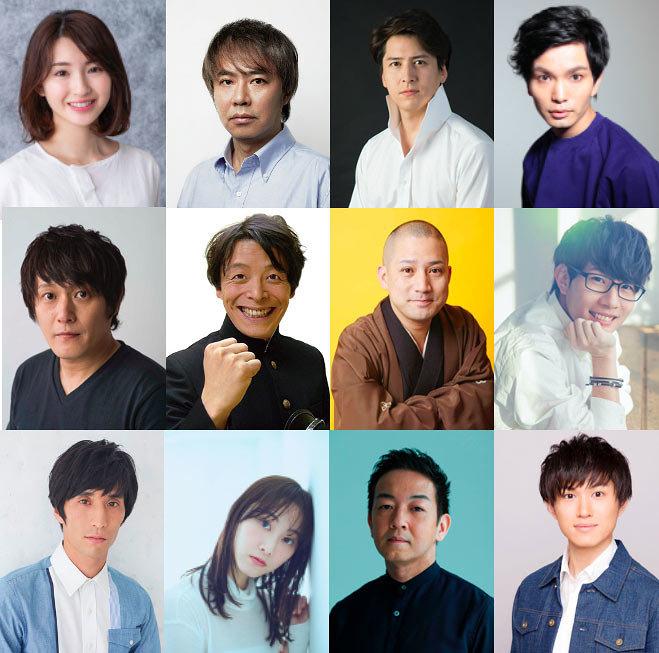 本多劇場が贈る『DISTANCE-TOUR-』8月上演 井上小百合、松井玲奈ら出演