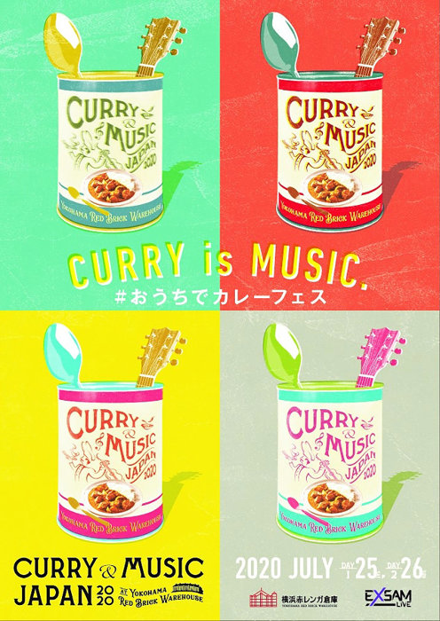 『CURRY&MUSIC JAPAN 2020 at HOME』ビジュアル