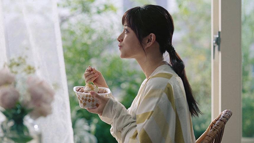 すき家の新CM「おうち」篇より