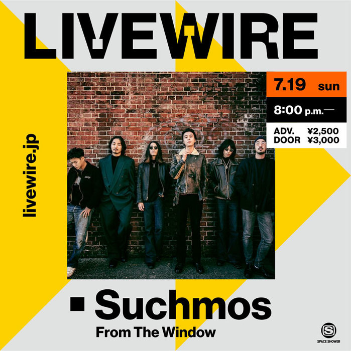 『〜LIVEWIRE Suchmos From The Window〜』ビジュアル
