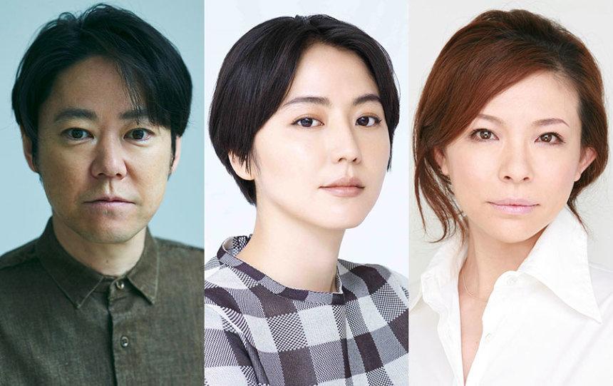 松尾スズキ『フリムンシスターズ』に長澤まさみ、秋山菜津子、阿部サダヲら