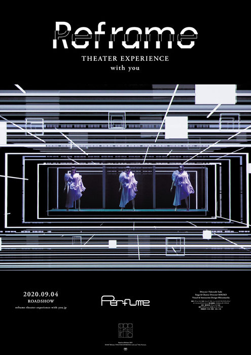 """『Reframe THEATER EXPERIENCE with you』ポスタービジュアル ©2020""""Reframe THEATER EXPERIENCE with you""""Film Partners."""