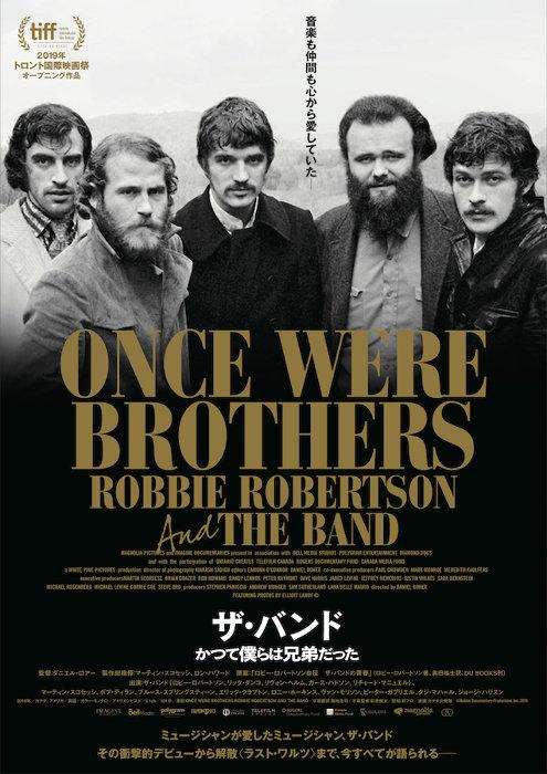 『ザ・バンド かつて僕らは兄弟だった』日本版ポスタービジュアル ©Robbie Documentary Productions Inc. 2019