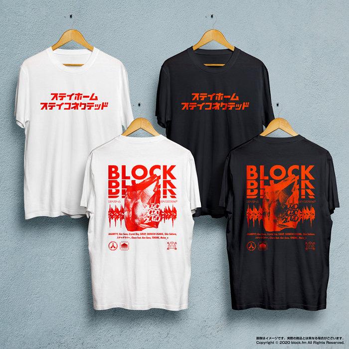 『BLOCK.FESTIVAL Vol.2』フェスTシャツ