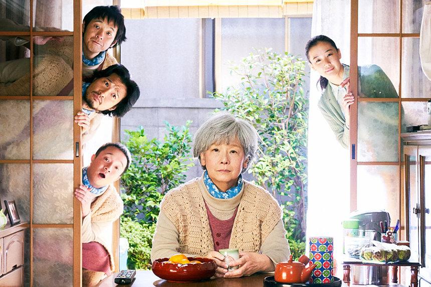 田中 裕子 子供