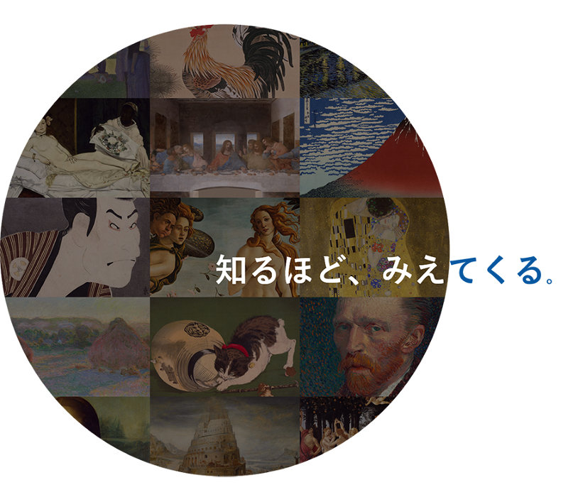 「美術検定」ビジュアル