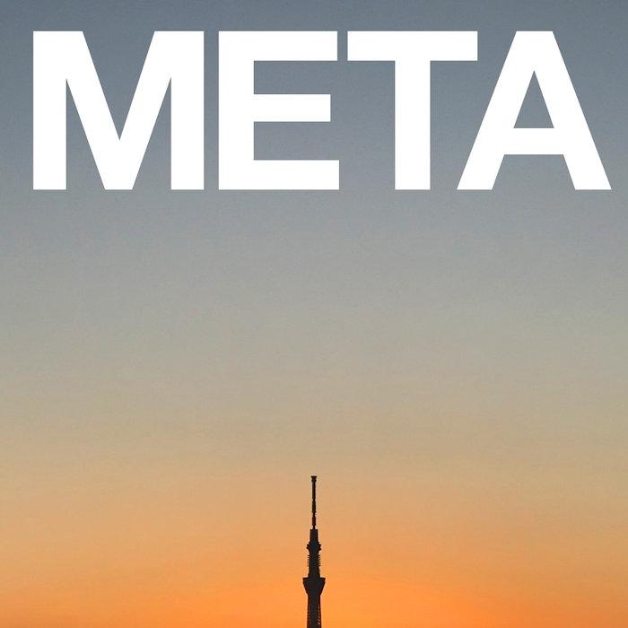 METAFIVE『環境と心理』ジャケット