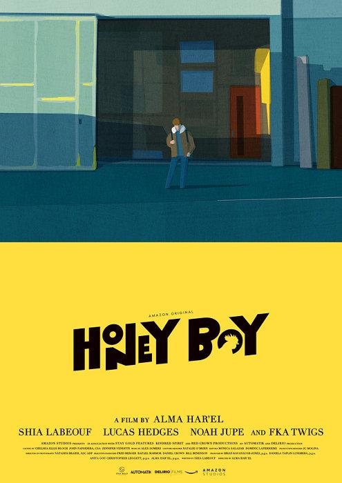『ハニーボーイ』デジタル版イラストポスタービジュアル ©2019 HONEY BOY, LLC. All Rights Reserved.
