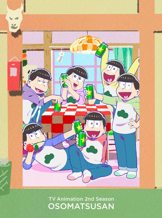 『おそ松さん ULTRA NEET BOX』ジャケット写真 ©赤塚不二夫/おそ松さん製作委員会