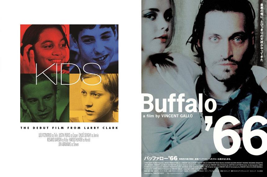 『KIDS』『バッファロー'66』ビジュアル ©2018 Filmverlag Fernsehjuwelen. All rights reserved. /『KIDS』提供:TOMORROW Films. 協力:ディメン ション