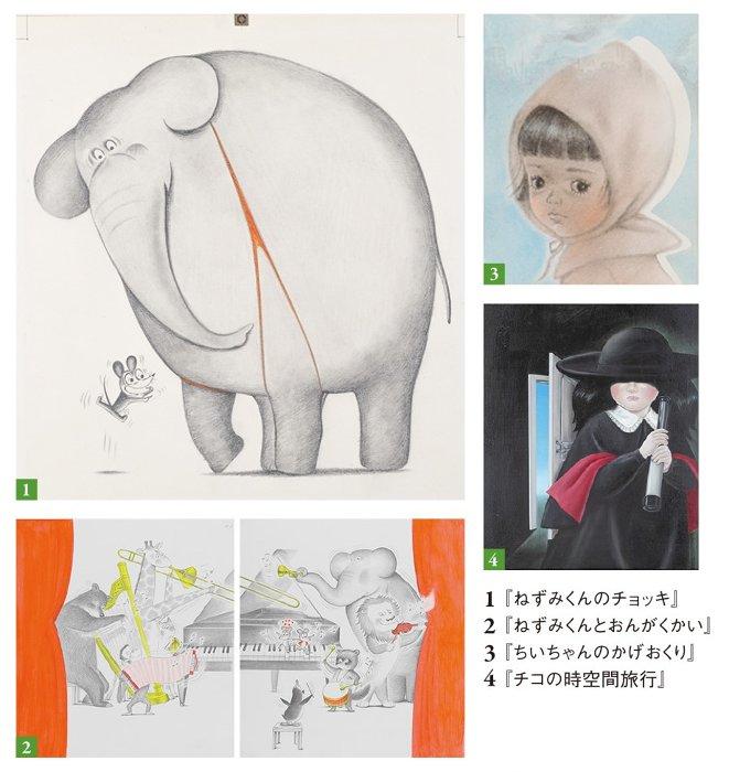 『「誕生45周年記念 ねずみくんのチョッキ展」 なかえよしを・上野紀子の世界』 ©なかえよしを・上野紀子/ポプラ社