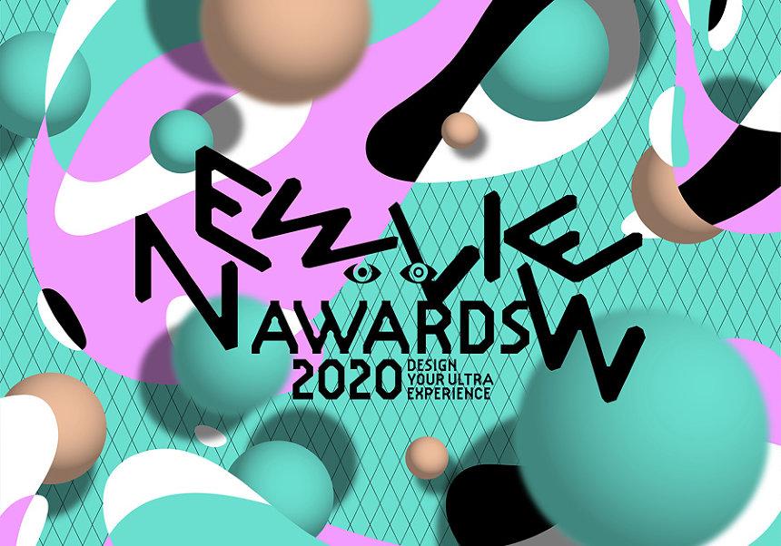 『NEWVIEWAWARDS 2020』ビジュアル