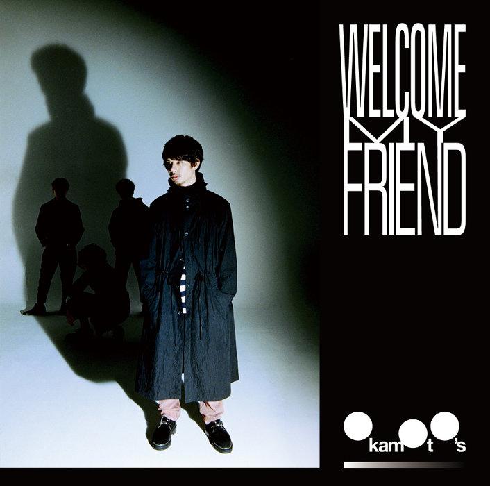 OKAMOTO'S『Welcome My Friend』ジャケット