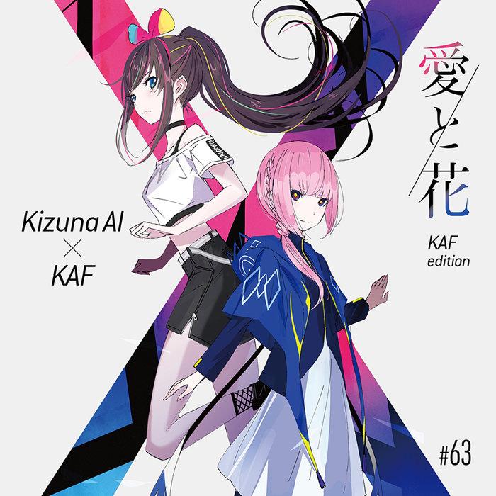 Kizuna AI×花譜『愛と花 -KAF edition-』ジャケット