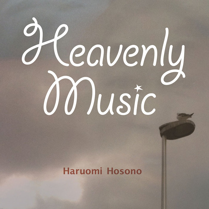 細野晴臣『Heavenly Music』ジャケット