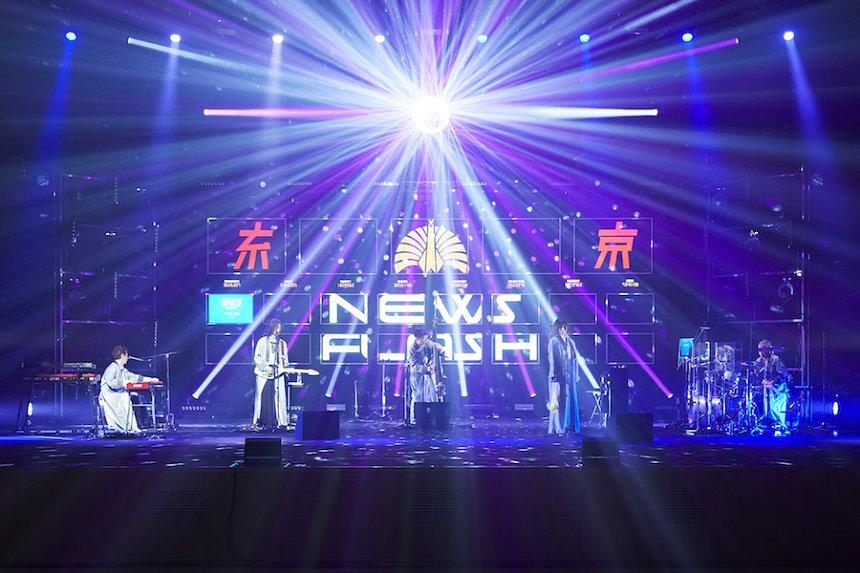『東京事変2O2O.7.24閏vision特番ニュースフラッシュ』より