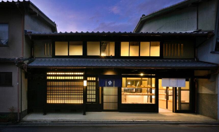 京の温所 竹屋町 外観