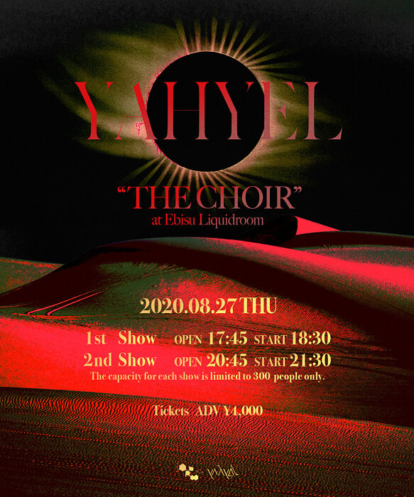 『yahyel THE CHOIR Live at Ebisu Liquidroom STREAMING』ビジュアル