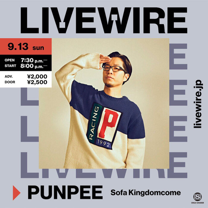 """『PUNPEE""""Sofa Kingdomcome""""』ビジュアル"""