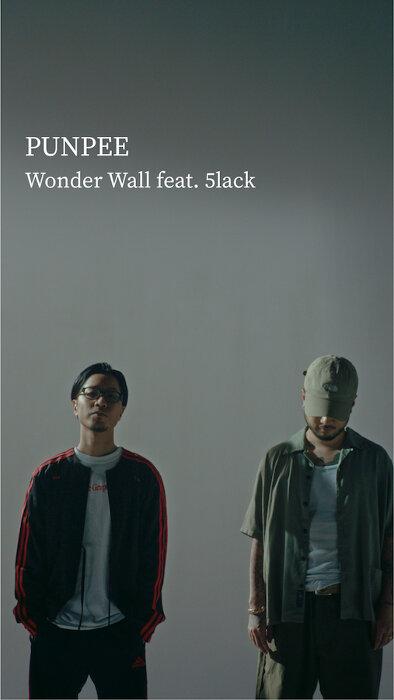 "PUNPEE""Wonder Wall feat. 5lack""PVより"