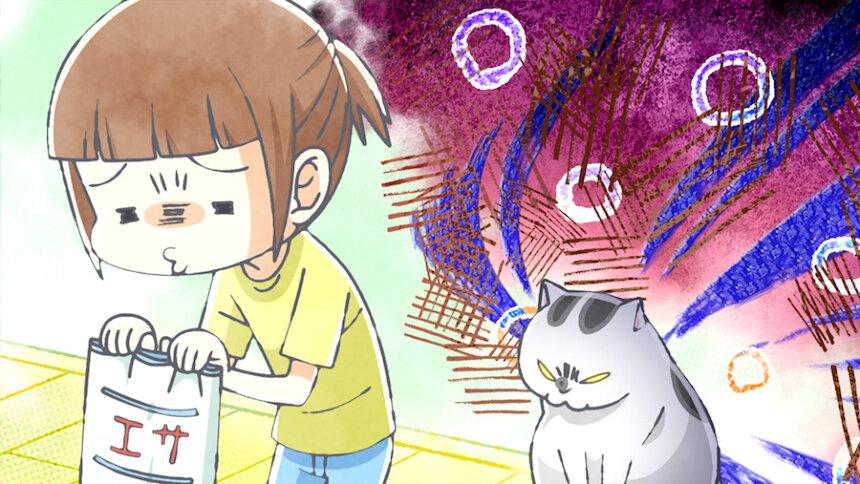 『犬と猫どっちも飼ってると毎日たのしい』 ©松本ひで吉・講談社/犬と猫製作委員会