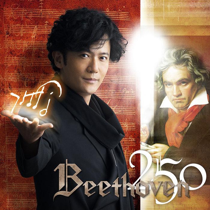「ベートーベン250」プロジェクトビジュアル
