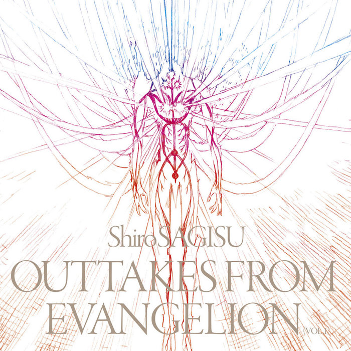 V.A.『Shiro SAGISU outtakes from Evangelion』ジャケット ©カラー
