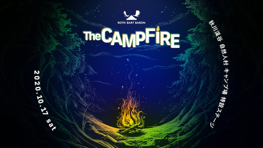 『ROTH BART BARON「The CAMPFIRE」』ビジュアル