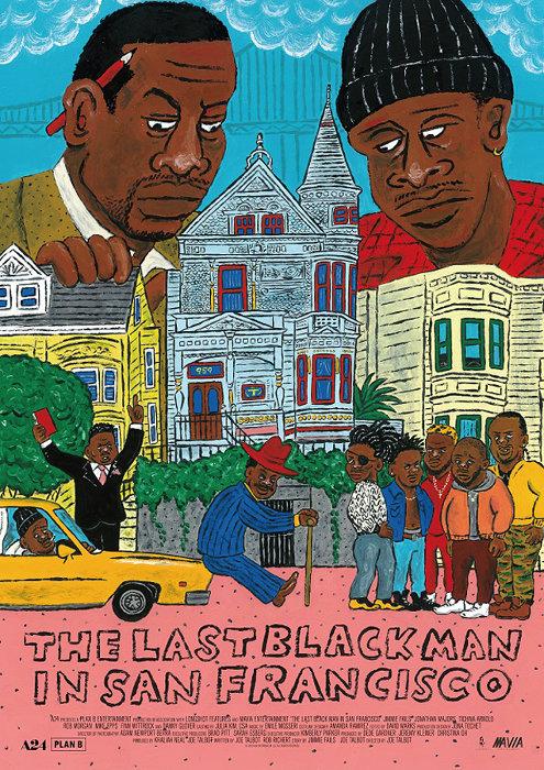 『ラストブラックマン・イン・サンフランシスコ』RUMINZによるオリジナルアートポスター