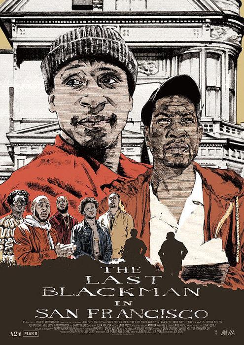 『ラストブラックマン・イン・サンフランシスコ』Ryoga Okamotoによるオリジナルアートポスター