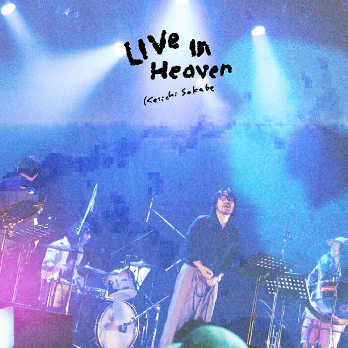 曽我部恵一『LIVE IN HEAVEN』ジャケット
