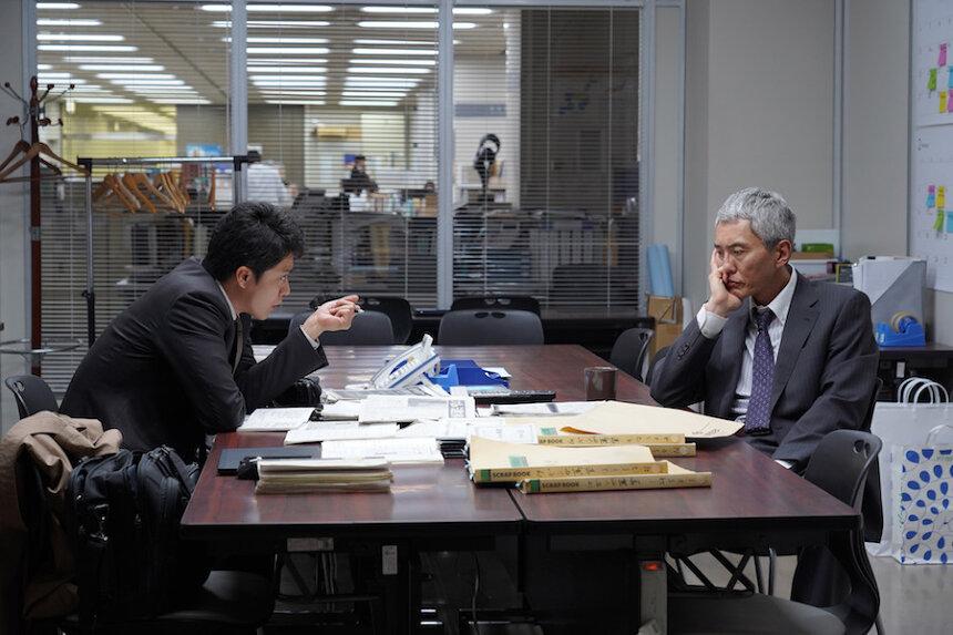 『罪の声』 ©2020 映画「罪の声」製作委員会