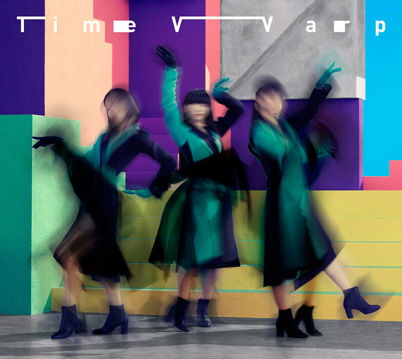 Perfume『Time Warp』完全生産限定盤ジャケット