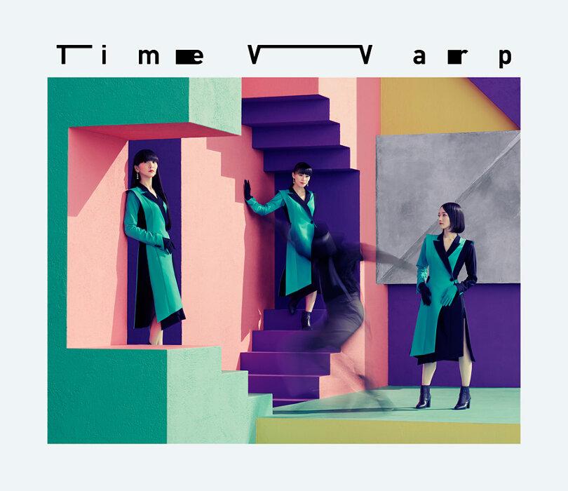 Perfume『Time Warp』初回限定盤ジャケット