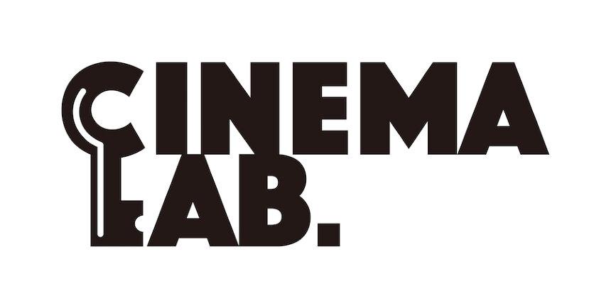 「Cinema Lab」ロゴ