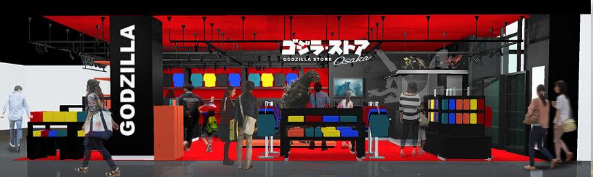 「ゴジラ・ストア Osaka」イメージ TM & ©TOHO CO., LTD.