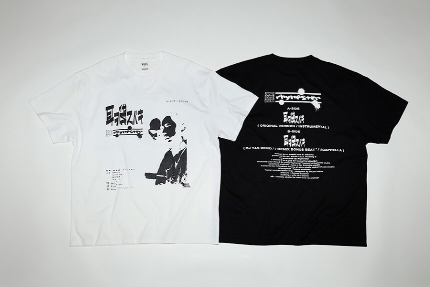 RHYMESTERのTシャツビジュアル