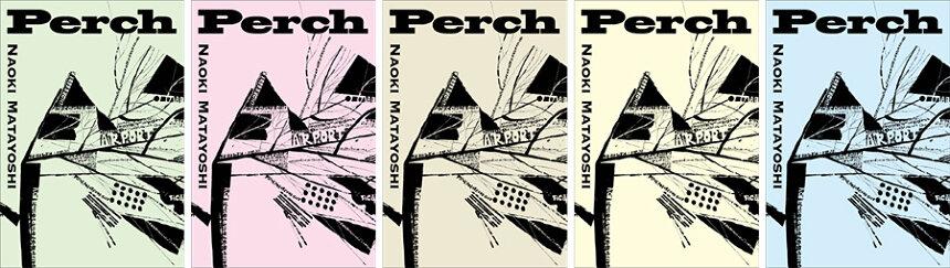 又吉直樹『Perch』表紙