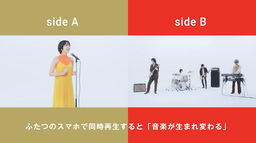 """松本穂香""""守ってあげたい - from Old To The New""""「side A」「side B」"""