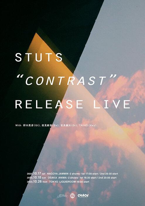 "『STUTS ""Contrast"" Release Live』ビジュアル"
