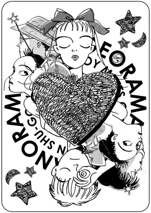 映画『ジオラマボーイ・パノラマガール』 <KOSUKE KAWAMURA>×<BEAMS T>価格:ロングスリーブT(サイズ:S/M/L/XL 価格:¥6,000+tax)©2020岡崎京子/「ジオラマボーイ・パノラマガール」製作委員会 ©2020 岡崎京子/マガジンハウス