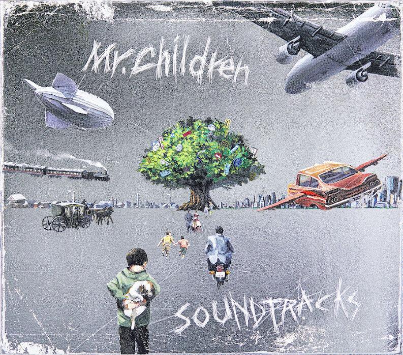 Mr.Children『SOUNDTRACKS』ジャケット