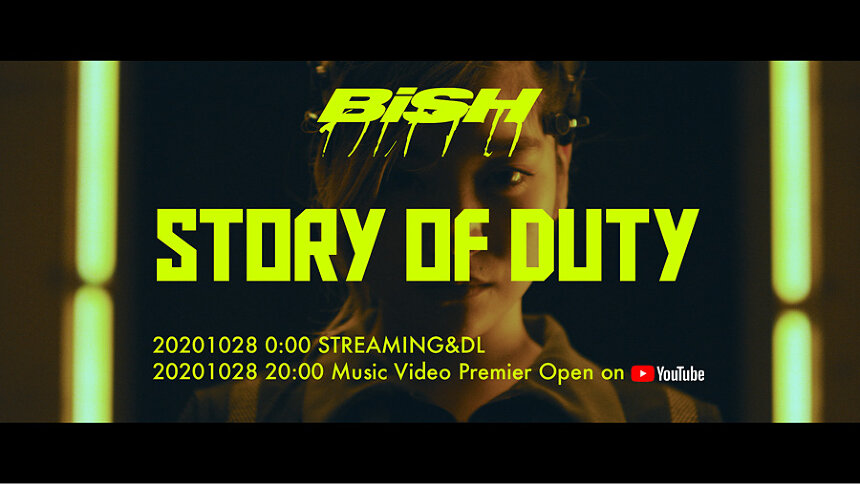 "BiSH""STORY OF DUTY""PVより"